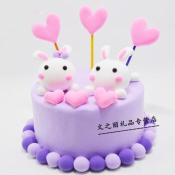 儿童diy创意彩泥超轻粘土手工制作蛋糕材料包套装礼物益智玩具 小兔子