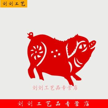 刘刘工艺品 手工窗花剪纸猪 十二生肖猪年剪纸作品画中国特色手工艺品