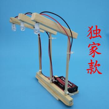 手工制作diy材料 儿童科学实验新自制创意节能环保台灯 材料包 电池