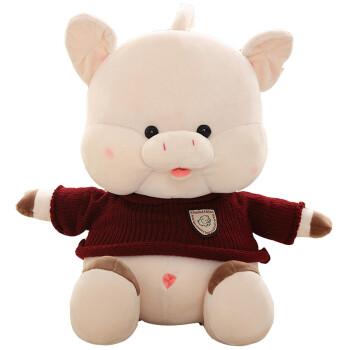 趴趴猪毛绒玩具小猪猪公仔抱枕可爱柔软羽绒棉猪头玩偶抱着睡觉的娃娃