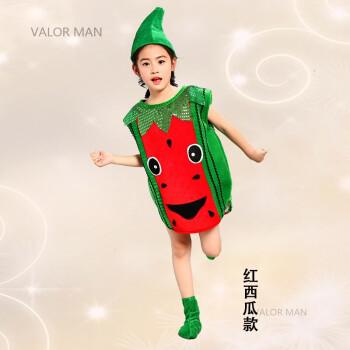 儿童环保服时装秀水果蔬菜演出服亲子走秀衣服幼儿园创意男女夏季 红图片