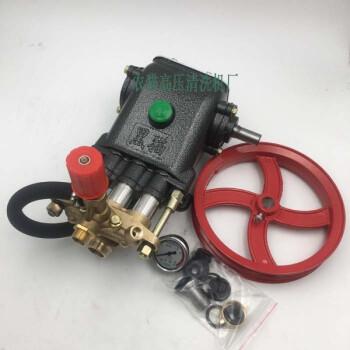 55/58型商用清洗机泵头配件 洗车机机头 刷车高压水泵