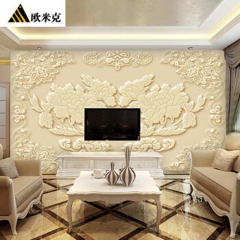电视背景墙壁纸壁画客厅金雕墙纸壁布简约现代3d立体无缝影视墙布