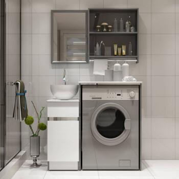 高低洗衣柜滚筒洗衣机柜阳台卫生间洗漱台洗手池洗脸盆浴室柜 1米