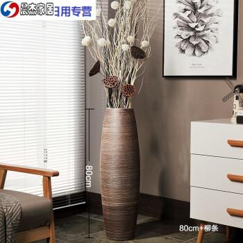 欧斯若(oussirro) 欧式创意现代客厅家居软装饰品高陶罐缸陶瓷落地大图片