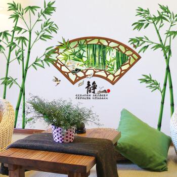 竹子风景画客厅墙贴纸贴画卧室墙面装饰中国风自粘墙纸 竹林+扇形竹子