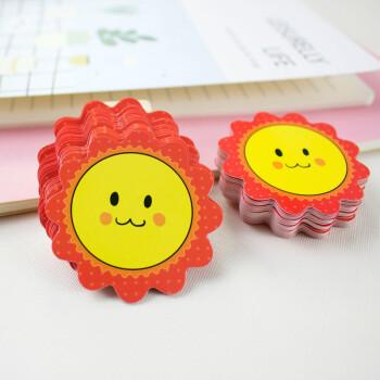 200张奖励卡片太阳花笑脸表情教师学生幼儿园儿童表扬