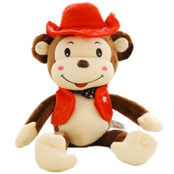 猴子毛绒玩具公仔女孩大嘴猴玩偶韩国萌睡觉抱枕可爱娃娃生日礼物