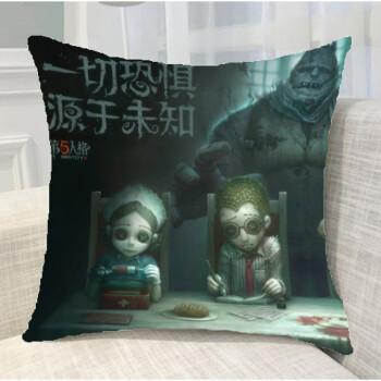 第五人格周边抱枕沙发床头汽车靠垫 医生幸运儿舞女小丑等定制 图案3