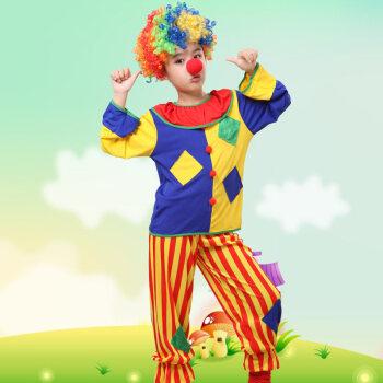 儿童六一表演服小丑服装圣诞节幼儿园男女服化妆舞会魔术服演出服