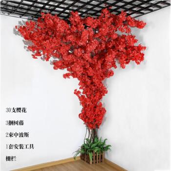 仿真樱花树藤树叶墙面植物装饰室内客厅假花藤条仿真树塑料树枝 红色