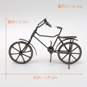 自行车模型手工工艺品创意家居办公室客厅橱窗小摆件 自行车d款银灰色图片