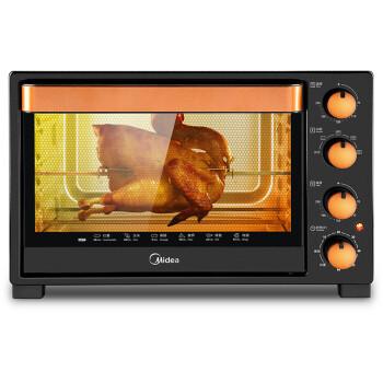 美的 (Midea)T3-L326B黑色 电烤箱 32L