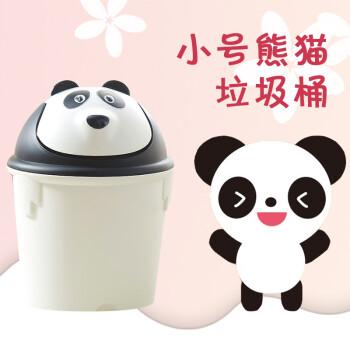 动物垃圾桶儿童房间翻盖圆形垃圾桶卡通儿童纸篓玩具桶可爱耐摔桶