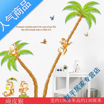 森系装饰幼儿园墙面建构区墙贴睡室卧室男童主题墙环境布置背景墙sn图片