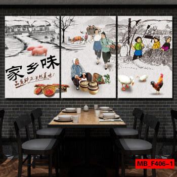 农家乐挂画餐厅包间墙壁画餐馆店墙面装饰餐馆创意个性饭店装饰画图片