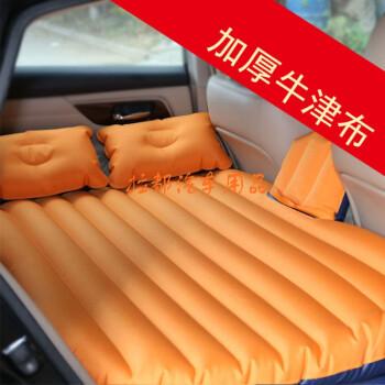 旅行后座车载儿童suv后排轿车睡垫充气床用品车震床汽车睡觉 连体牛