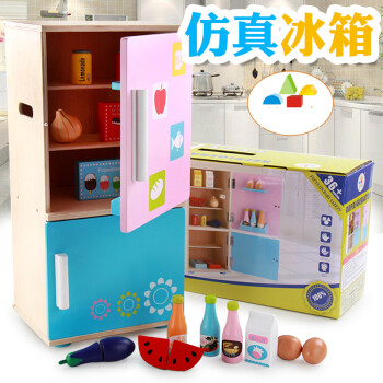 木制冰箱玩具仿真过家家厨房做饭宝宝家电2-3-4-5周岁幼儿园角区