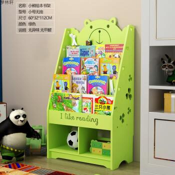 幼儿园绘本书架图书馆阅览室落地展示架绘本架小学生环保书柜 小绿熊
