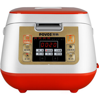 奔腾(POVOS)FN538 豪华智能跑车电饭煲 四位数码显示