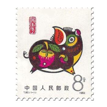 十二生肖邮票老师沈阳图片小学图片