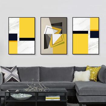 北欧ins抽象画客厅装饰画 沙发背景墙三联画 创意餐厅