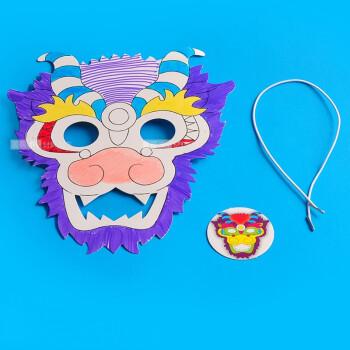 gly61儿童手工diy创意制作材料包 涂色画中国龙面具彩绘幼儿园手工作s