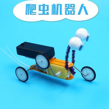 diy科技小制作电动吸尘器玩具环保科学实验小发明拼装