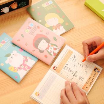 手账本迷你韩国创意文具花销手册可爱卡通韩版学生记帐本子花销册