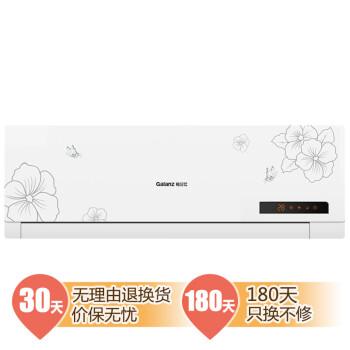 格兰仕(Galanz)KFR-26GW/dLP45-130(2)  1匹 壁挂式智能宝系列家用冷暖空调