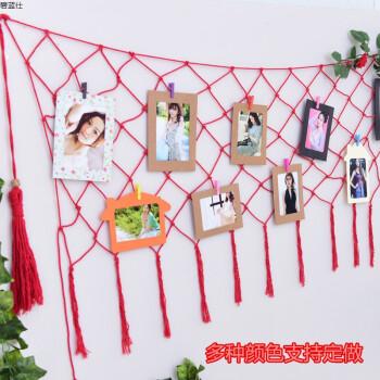 幼儿园装饰照片墙麻绳网彩色夹子无痕钉简约网格背景墙纸相框渔网