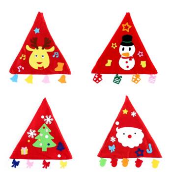 圣诞节帽子手工制作圣诞帽diy材料包幼儿园儿童布艺不织布 批发圣诞帽