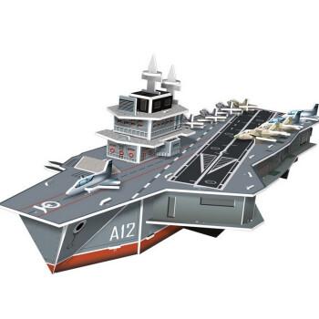 军事轮船_轮船图片_轮船图片图片_船舶轮船壁纸轮船图