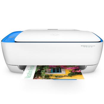 惠普(HP)3638 惠省系列彩色喷墨一体机 (打印 复印 扫描 无线网络)