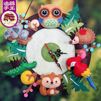 免裁剪不织布手工diy制作布艺材料包儿童钟表时钟挂钟创意 森林party