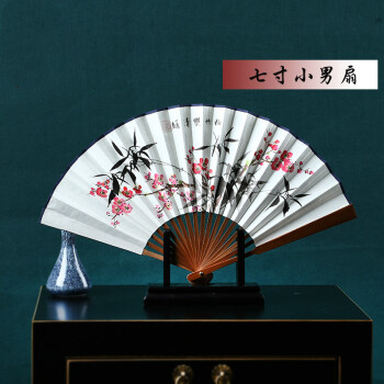 扇子7寸手绘山水画画宣纸男扇折扇中国风古典礼品纸扇子 7寸-秋韵