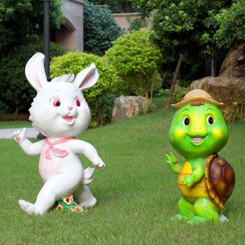 殷迪芳 花园卡通动物雕塑户外兔子乌龟幼儿园公园庭院