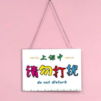 包装 包装设计 购物纸袋 设计 矢量 矢量图 素材 纸袋 350_350