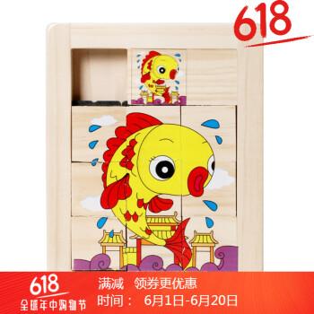 拼图九宫格游戏木质儿童闯关传统玩具卡通动物拼板 j