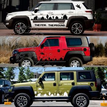 全艺北京bj20bj40l改装车贴 越野jeep吉普汽车贴纸专用拉花海军陆战队