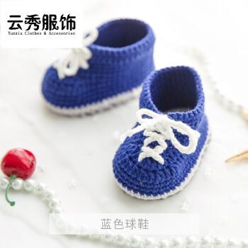 编织小屋宝宝婴儿鞋材料包 钩针手工diy编织毛线中粗棉线勾针线 49