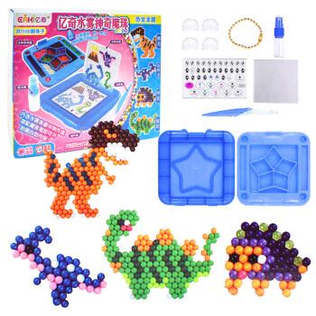 神奇魔珠 儿童益智玩具diy创意手工制作画板 中盒升级装-恐龙主题