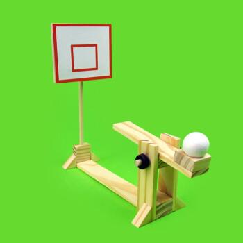 diy科技小制作 杠杆原理投篮器科学小实验手工作业拼装材料 材料包(含