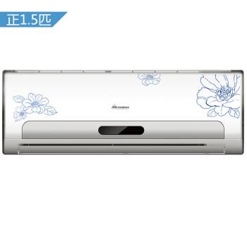 志高(CHIGO)1.5匹 无氟直流变频 冷暖 壁挂式空调(白色)KFR-35GW/ABP123+N3A
