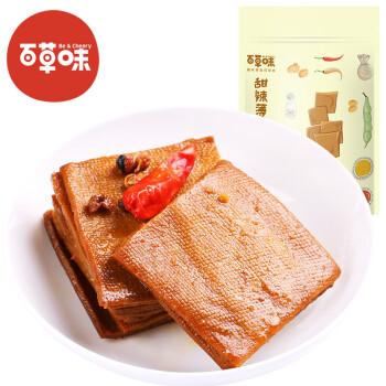百草味  甜辣薄豆干200g   零食小吃特产豆腐干 独立小包装
