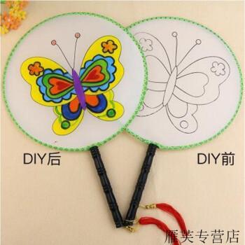 空白扇子diy纸扇儿童绘画涂鸦团扇手绘宫扇幼儿园手工