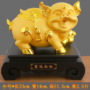 尚古礼品 金猪摆件招财风水发财生肖猪创意可爱家居客厅摆设酒柜装饰
