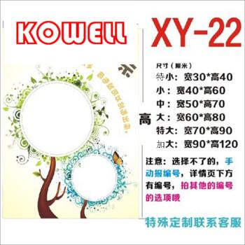 小学班级教室布置装饰文化墙贴纸许愿树心愿墙展示栏励志标语挂图 xy
