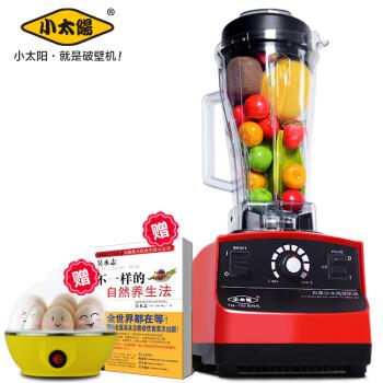 小太阳TM-700沙冰机碎冰机 家用破壁料理机 豆浆机 榨汁机料理机 多功能搅拌机商用 红色