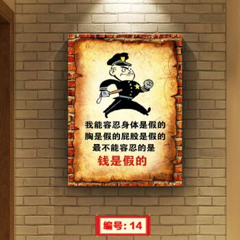 复古幽默搞笑餐厅农家乐饭店装饰画包间创意个性墙面无框挂画壁画